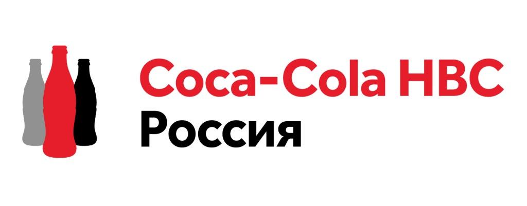 Coca-Cola HBC Россия