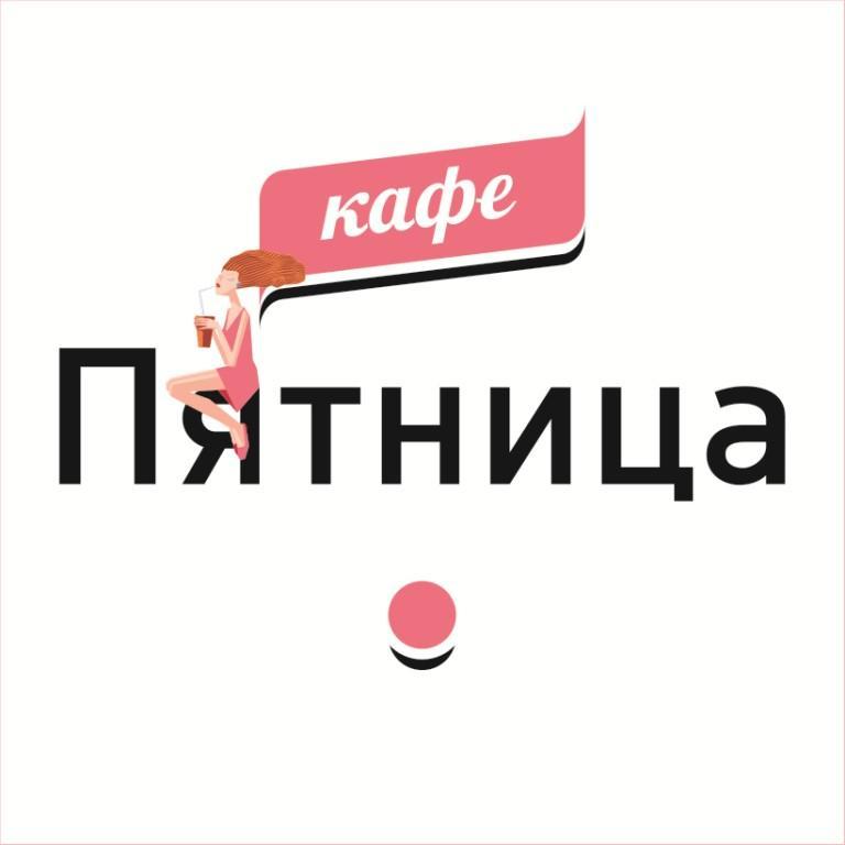 """ООО """"Большая разница"""""""