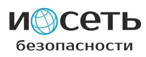 """ООО """"И-СЕТЬ безопасности"""""""