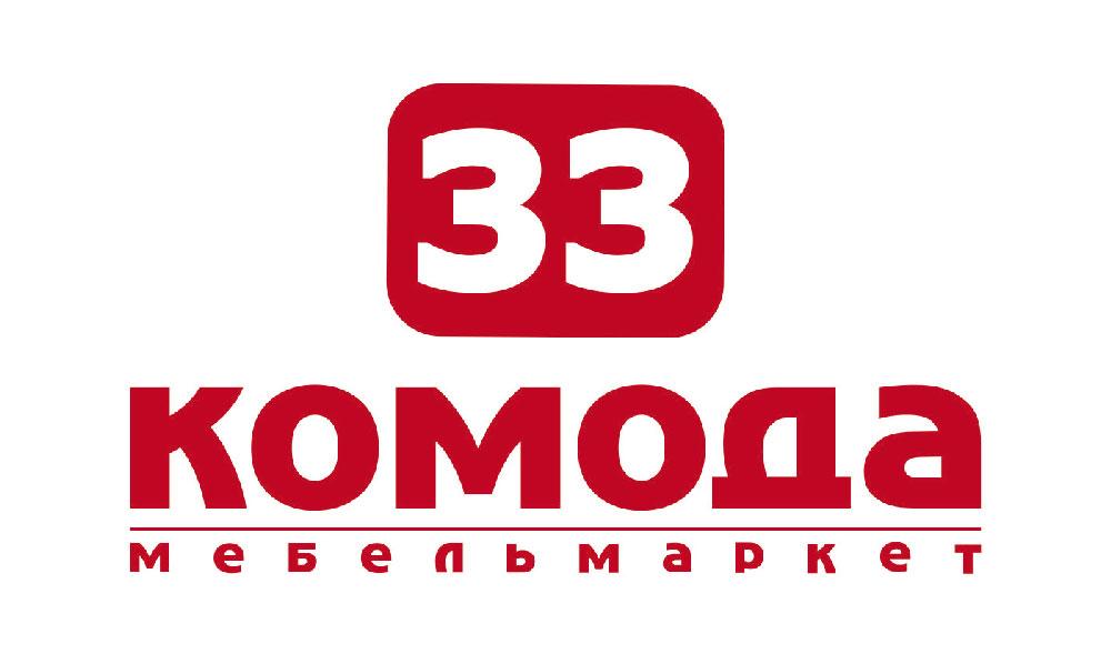 ООО 33 комода