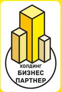 Холдинг Бизнес Партнер