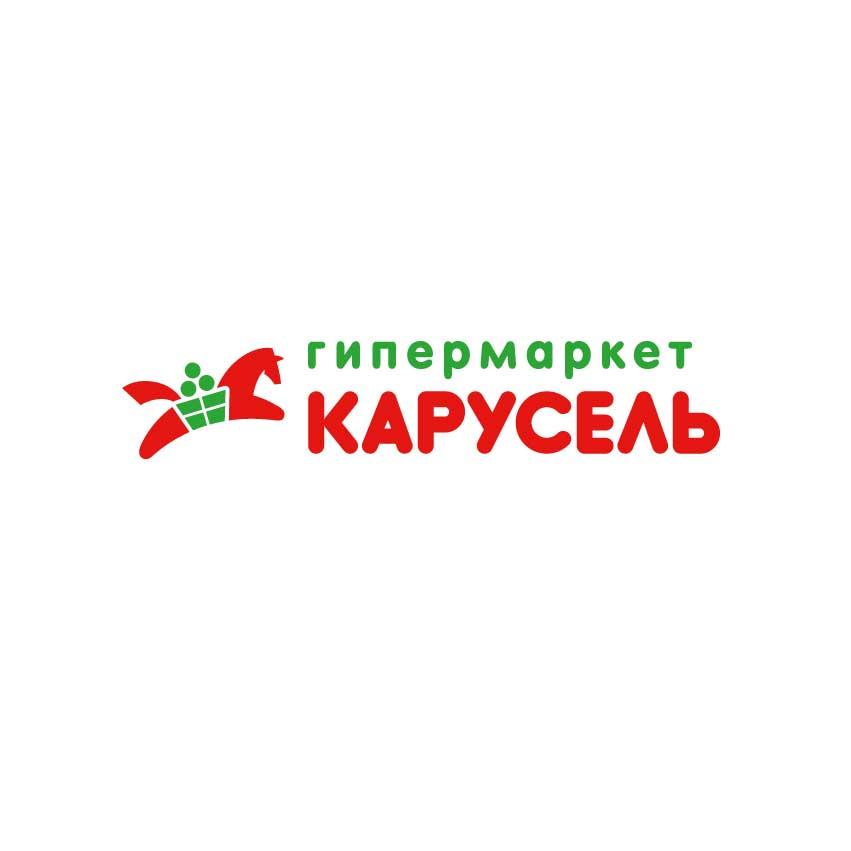 """Торговая сеть """"Карусель"""""""