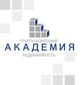 Группа компаний АКАДЕМИЯ