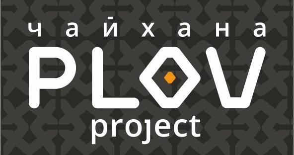 """Ресторанная сеть Чайхана """"PLOV project"""""""