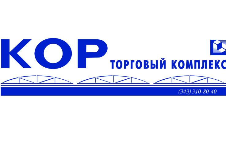 Строительный гипермаркет КОР