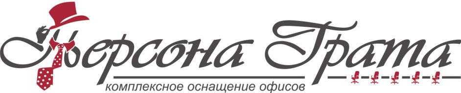 """ООО """"Персона Грата"""""""