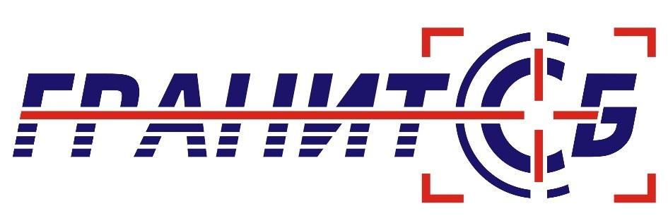 ООО «Гранит-СБ»