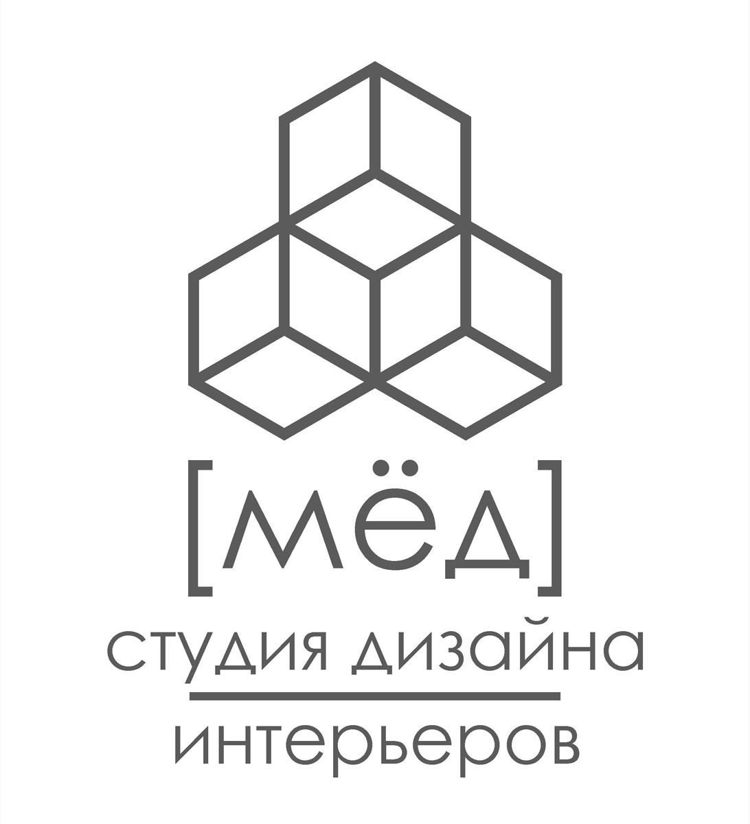 Дизайн-студия интерьеров [Мёд]