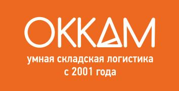 """Компания """"ОККАМ"""""""