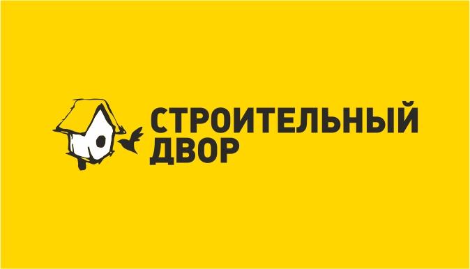ООО Строительный двор