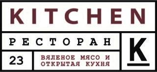 ресторан KITCHEN
