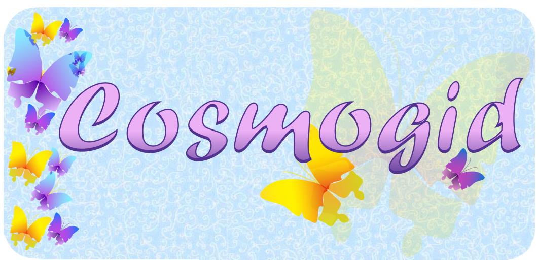 CosmoGid, интернет-магазин профессиональной косметики