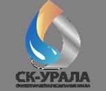 Сантехническая Компания Урала