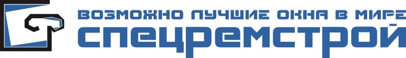 Спецремстрой (Производство ПВХ конструкций)