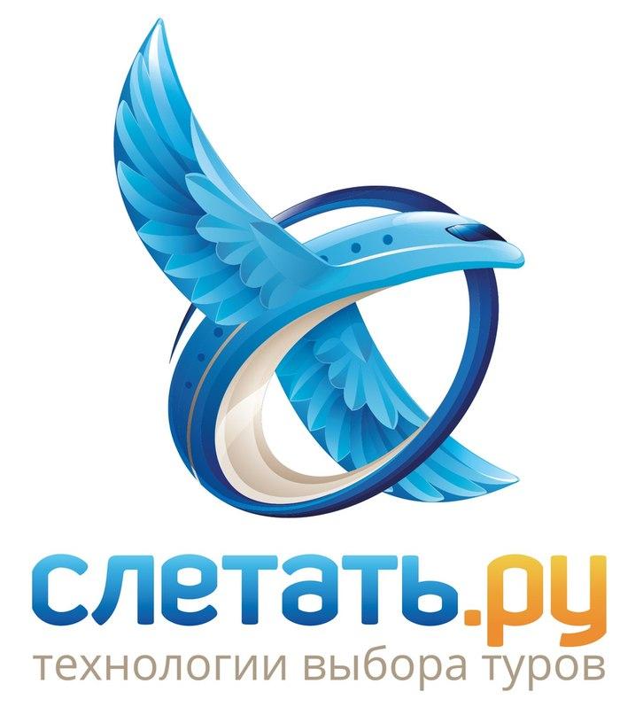 Слетать.ру Екатеринбург
