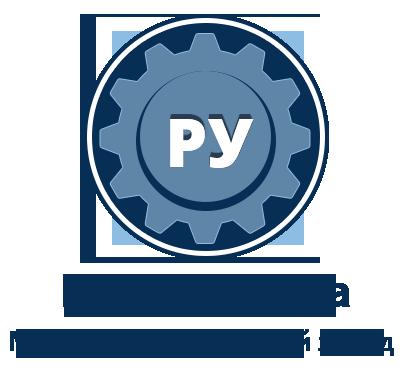Машиностроительный завод РЕСУРС УРАЛА