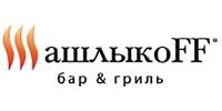 "ООО ""ШашлыкоФФ"""