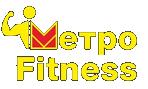 МетроФитнесс