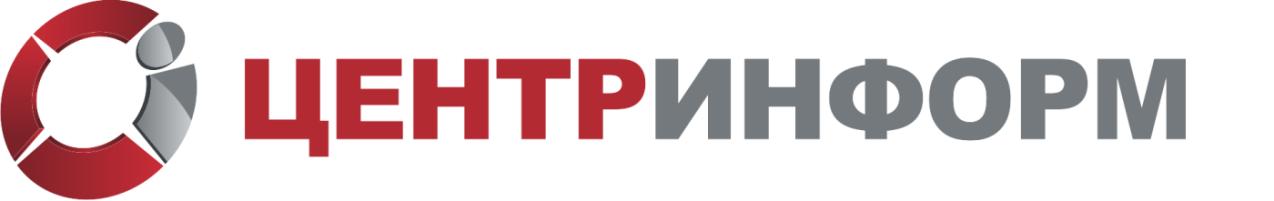 Екатеринбургский филиал ФГУП ЦентрИнформ
