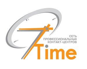 Сеть профессиональных контакт-центров 7Time