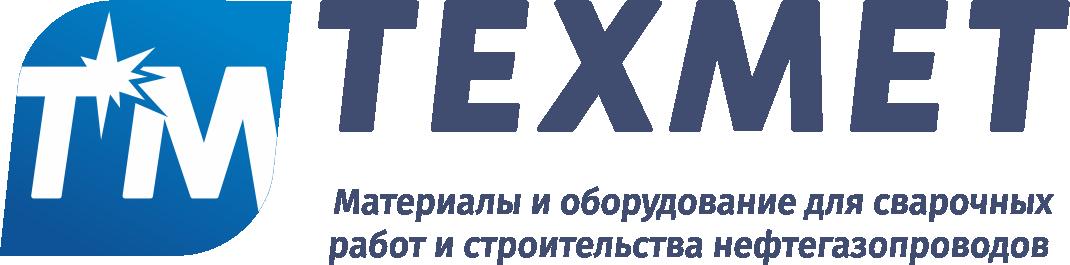 Компания Техмет