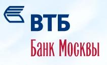 ВТБ/Банк Москвы (розничный блок)