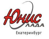 "ООО ""Юнис Лада"""
