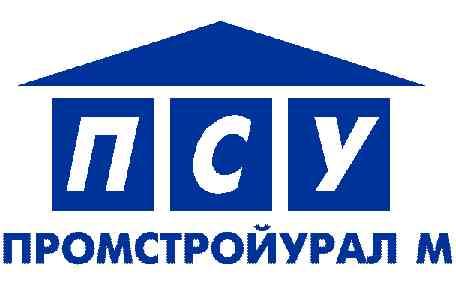 "ООО ""Промстройурал М"""