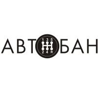 Группа Компаний АВТОБАН