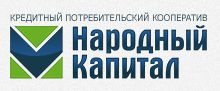 """КПК """"Народный капитал"""""""