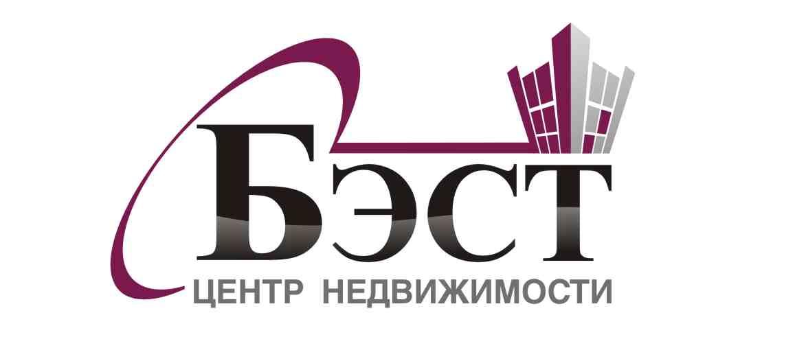 Центр недвижимости БЭСТ