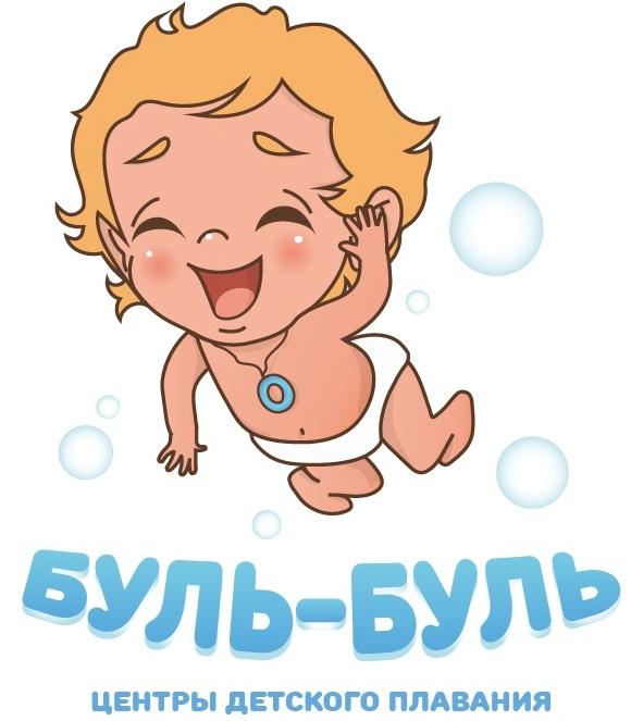 "Центр раннего плавания и аквагимнастики ""Буль-Буль"""