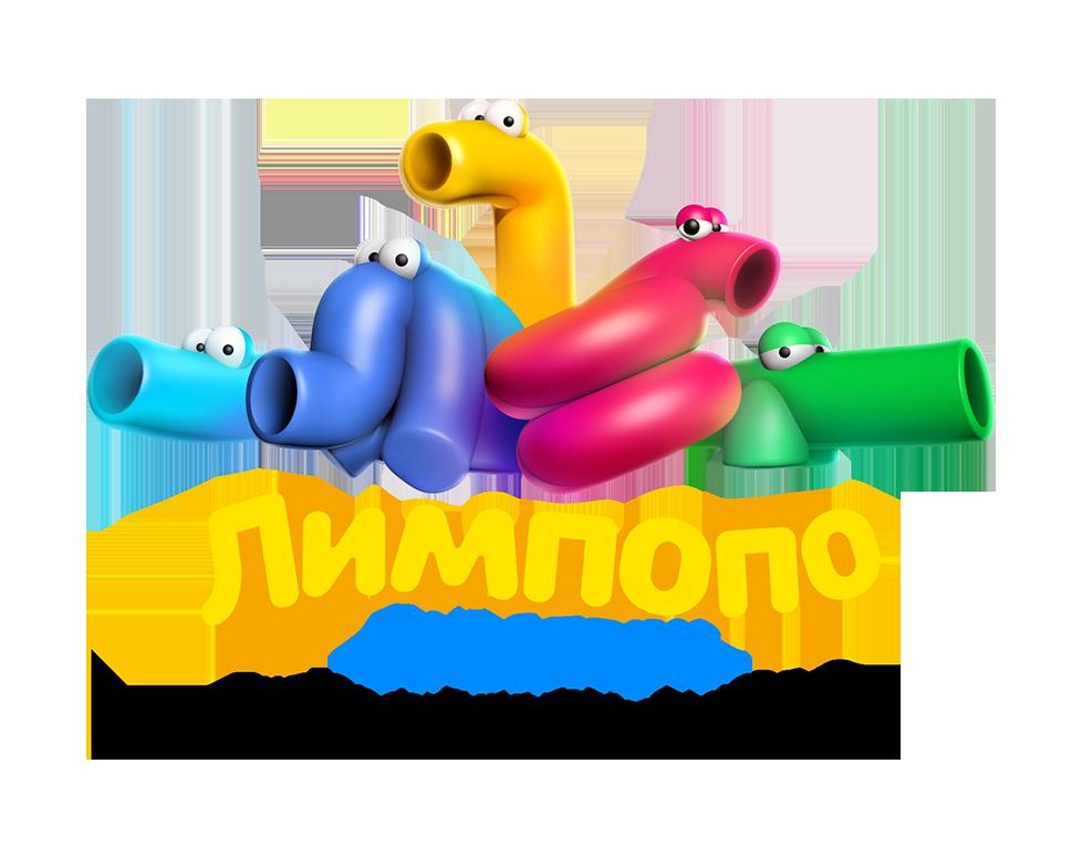 """Аквапарк """"Лимпопо"""""""