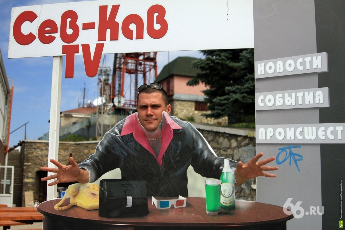 Без труселей телеведущие, русское порно категория чулки