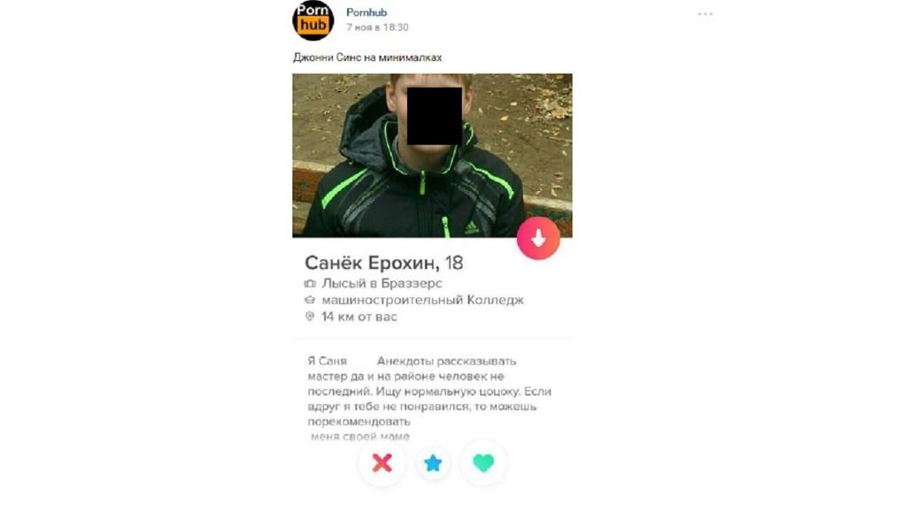 Текст виртуалного секса
