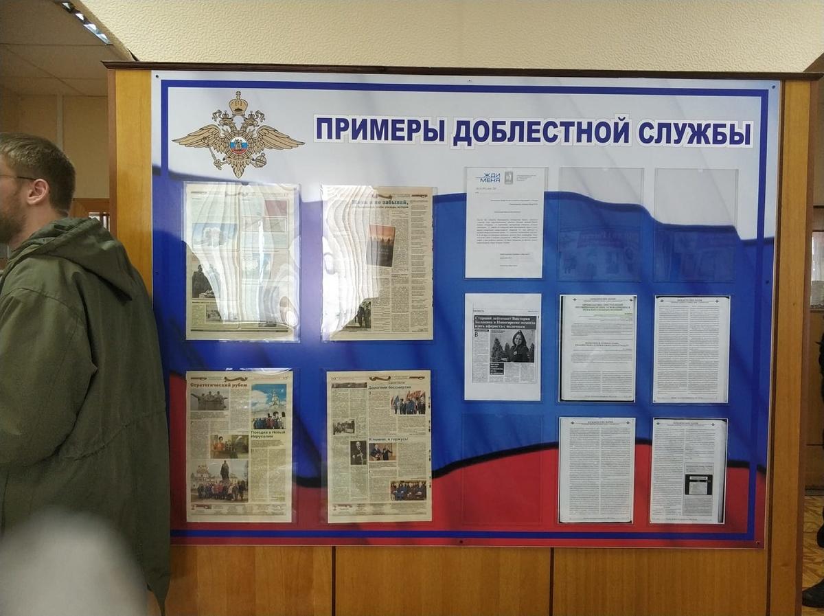 Итоги задержания на форуме независимых депутатов в Москве