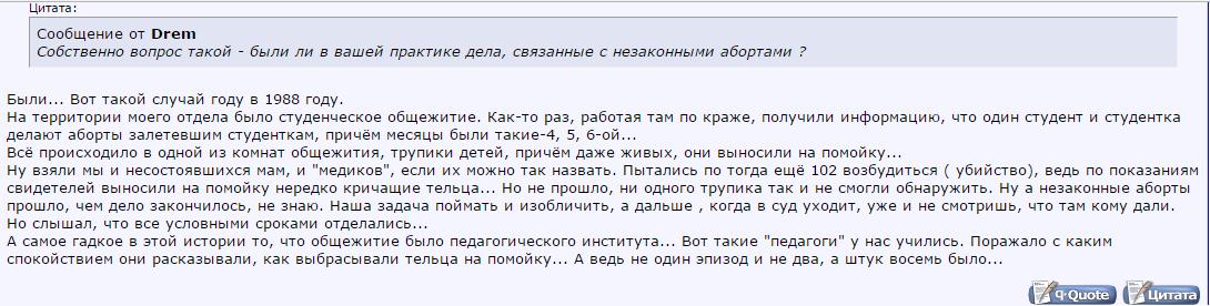 a132daf5 resizedScaled 1200to303 - Народный рецепт для аборта