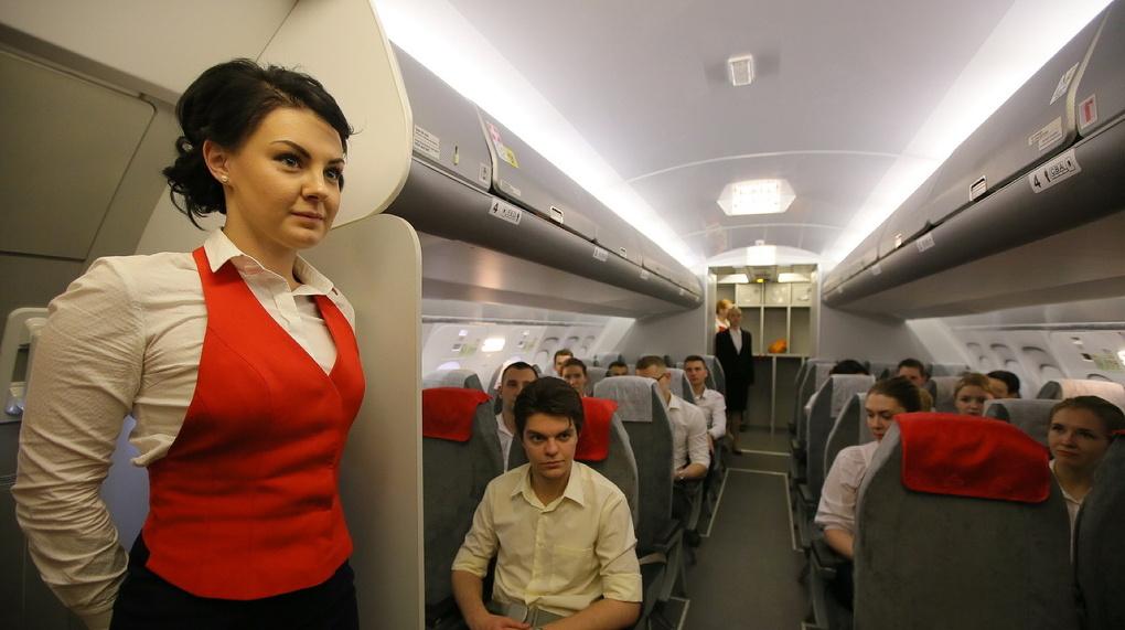 Стюардессы на частные объявления подать объявление бесплатно прага
