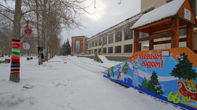 Как мы сделали снежную горку во дворе своими руками. Этапы строительства с фотографиями