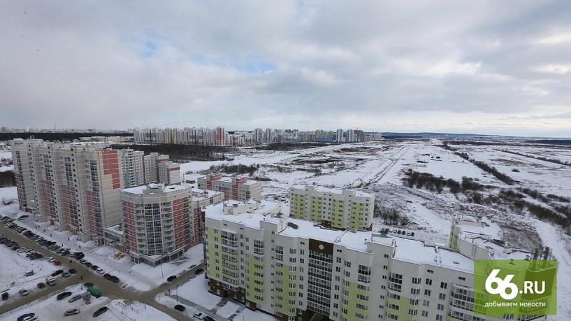 66.ru недвижимость екатеринбург подать объявление бесплатная доска объявлений лангепас