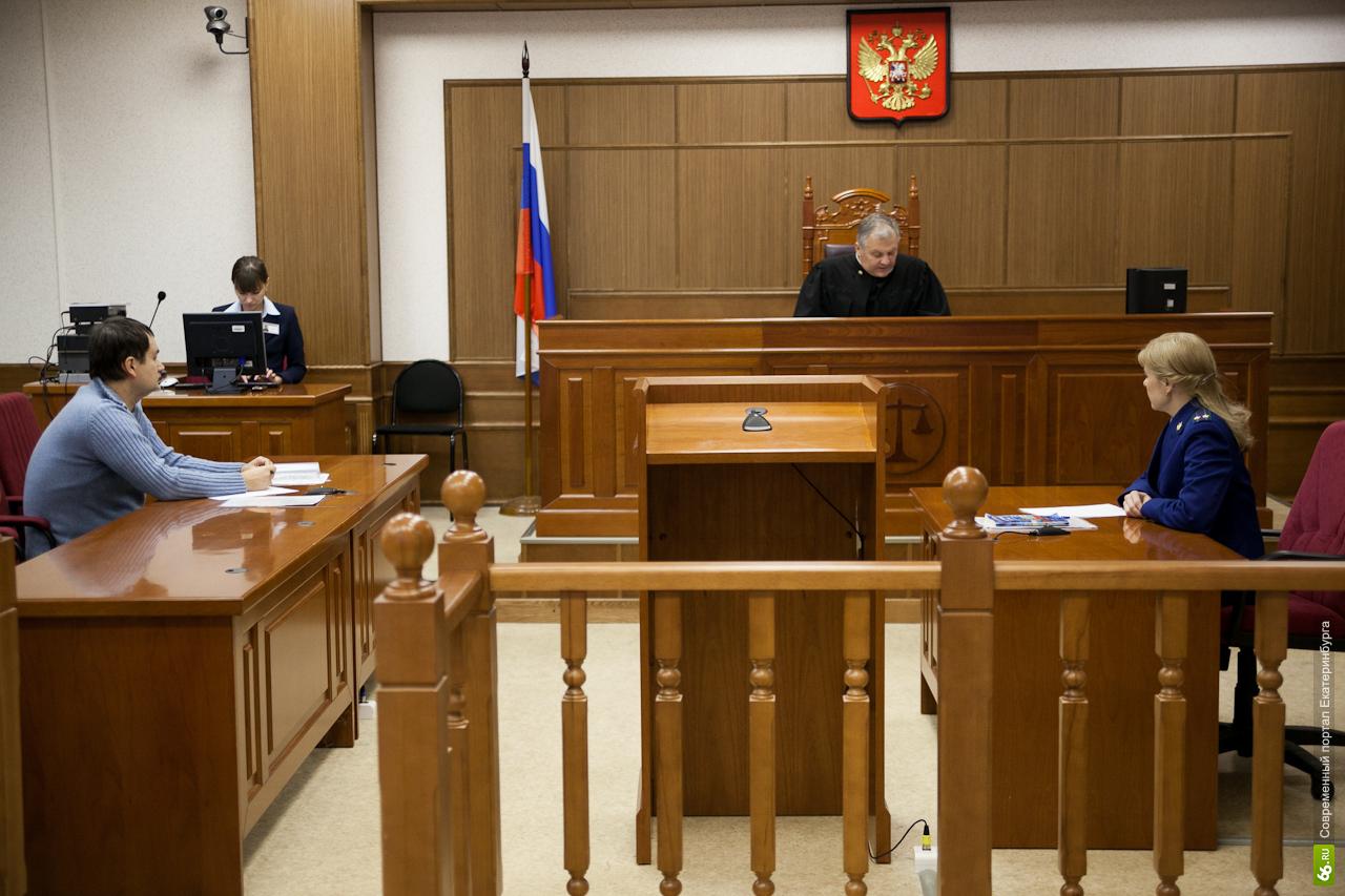 Как проходит развод через суд