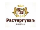 РасторгуевЪ, коттеджный поселок.