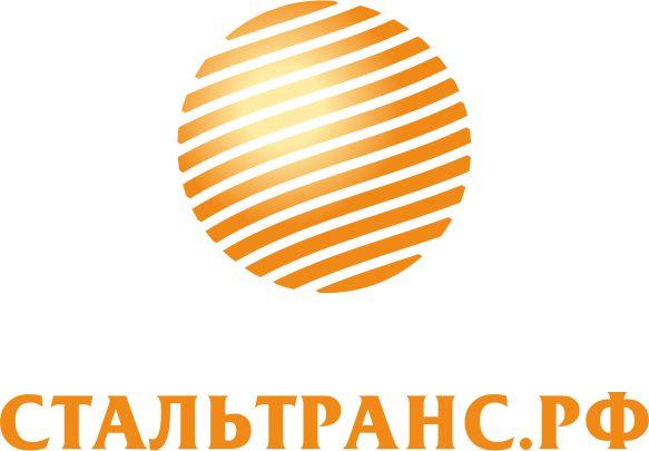 Компания СТАЛЬТРАНС