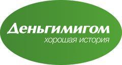 """ООО """"МФК """"Деньгимигом"""""""