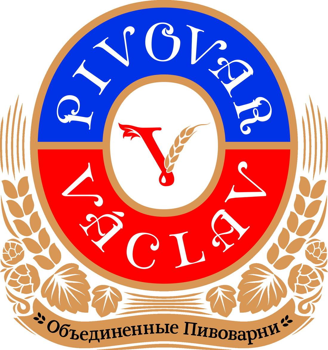 Объединенные Пивоварни Вацлава