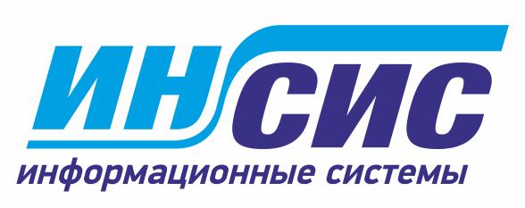 """ООО """"Инсис"""""""