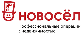 """Агентство недвижимости """"Новосёл ИСЕТЬ"""""""