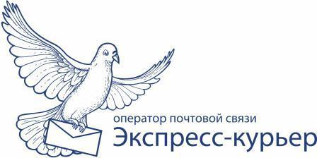 """ООО """"Экспресс-курьер"""""""