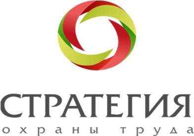 """ООО """"Стратегия охраны труда"""""""