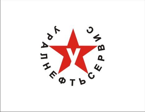 """АО""""Урал-нефть-сервис"""""""